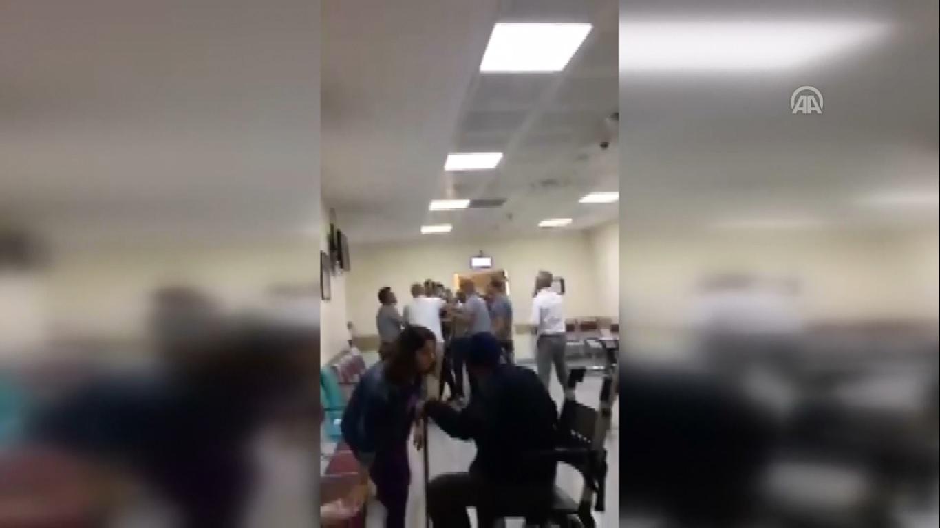 Hastanede Güvenlik Görevlilerinin Darp Edildiği İddiası